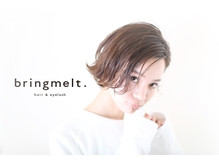 ブリングメルト(bringmelt.hair&eyelash)
