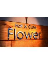 ヘアーアンドカフェ フラワー(Hair&Cafe flower)