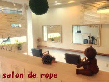 サロン ド ロペ(saLon de rope)(鹿児島県鹿児島市)