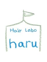 ヘアーラボ ハル(Hair Labo haru)