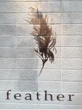 フェザー feather