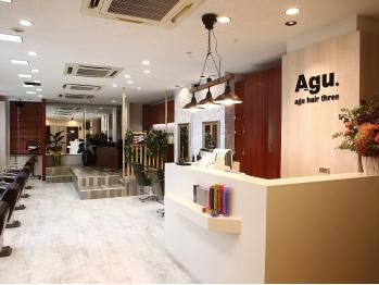 アグ ヘアー スリー 姫路店(Agu hair three)(兵庫県姫路市/美容室)