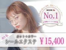 MODE K's 心斎橋店 【モードケイズ】