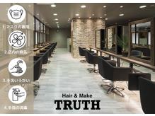 パーソナルビューティーサロン トゥルース 千葉そごう ジュンヌ館店(TRUTH)の詳細を見る