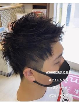 *360度決まる髪型×岩ちゃんヘア*