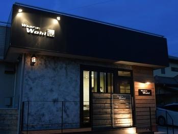 ダブルバー ヴォール(W bar Wohl)