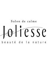 サロン ド カルム ジョリエス(Salon de calme Joliesse)