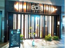 京阪「光善寺駅」徒歩3分☆木目調のお店です♪