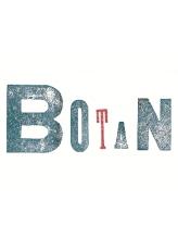 ボタン(BOTAN)