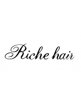 リッシュヘアー 箕面店(Riche hair)