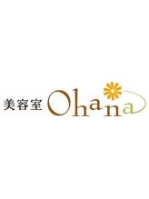 美容室 オハナ(Ohana)
