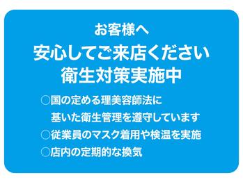 エール(a:le)(熊本県熊本市/美容室)