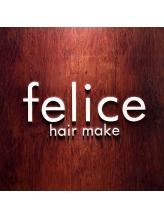 ヘアーメイク フェリーチェ(hair make felice)