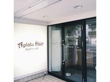 アジアートヘア(Agiato Hair)