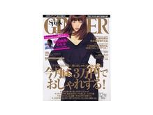 「GLOW」「GINGER」など雑誌掲載。大人女性が集まる実力店