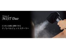 【Mist Duo】ナノスチーマー★超微細な水粒子で浸透促進効果!!