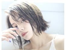 女性専用サロン ユニ(uni)