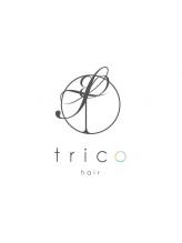 ヘアー トリコ(hair trico)