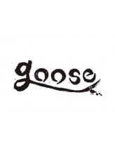 グース(goose)