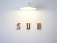 サン(+sun)