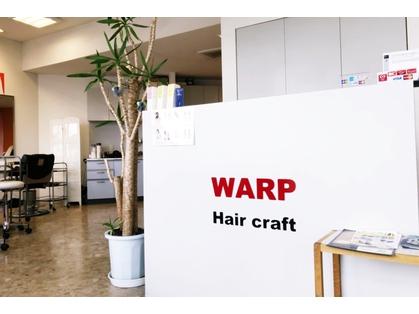 ワープヘアークラフト(WARP Hair craft) image