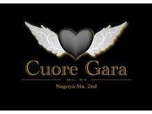 クオーレガーラ(Cuore Gara)