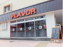 cafe & salon FLAVOR (フレーバー)