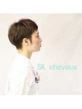 エスケーシェヴー(SK cheveux)