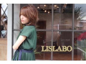 リスラボ(LISLABO)(香川県丸亀市/美容室)