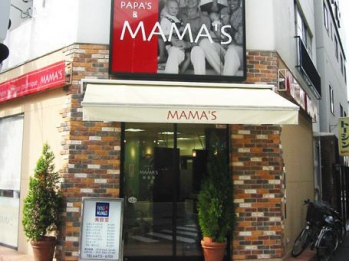 ママス MAMA'S 姫島店