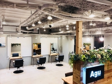 アグ ヘアー ニルス 広島立町店(Agu hair nils)の詳細を見る