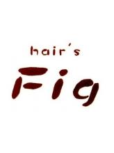 ヘアーズ フィグ(hair's Fig)