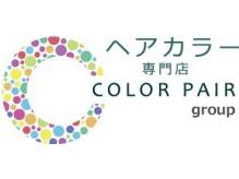 カラペア カスミ鮎川店(Color pair)
