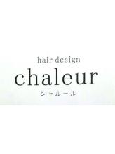シャルール(Chaleur)