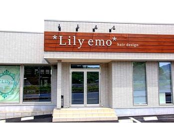 リリィエモ(Lily emo)(島根県松江市/美容室)