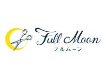 フルムーン(Full Moon)