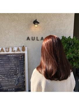 オレンジブラウン艶髪