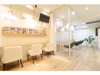 ヘアサロン パダン 新高円寺(hair salon padan)(東京都杉並区/美容室)