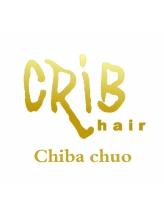クライブ ヘアー 千葉中央店(CRiB hair)