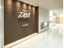 タヤ 黒崎井筒屋店(TAYA)