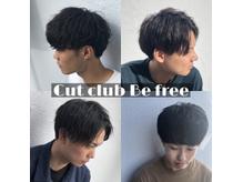 ビーフリー Cut club Be freeの詳細を見る