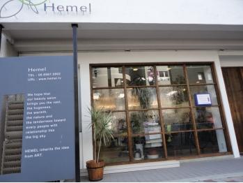 ヘーメル美容室(HEMEL)