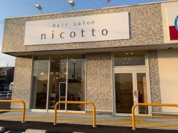ニコット(nicotto<)(福島県白河市/美容室)