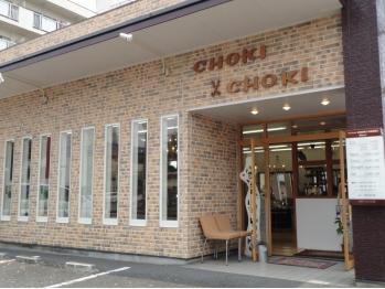 ヘアースタジオチョキチョキ(CHOKI CHOKI)