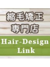 縮毛矯正専門店 ヘアーデザインリンク 八王子(Hair Design Link)