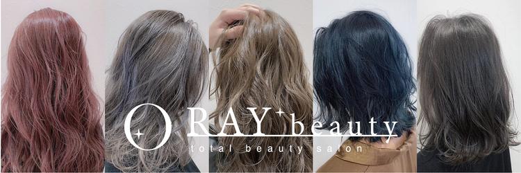 レイ ビューティー 豊田丸山店(RAY + Beauty)
