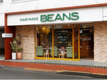 美容室 ビーンズ(BEANS)(東京都小平市/美容室)