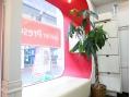アトリエプレゼンツ 中村橋店(atelier Present's)(美容院)