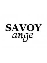 サヴォイアンジュ(SAVOY ange)