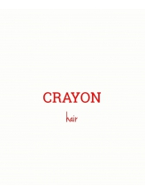 クレヨン(crayon)